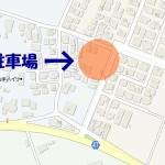 寒川町岡田4丁目 月極駐車場